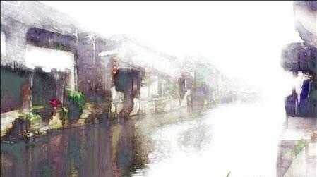 江南水乡--淡彩水墨画的电脑制作过程