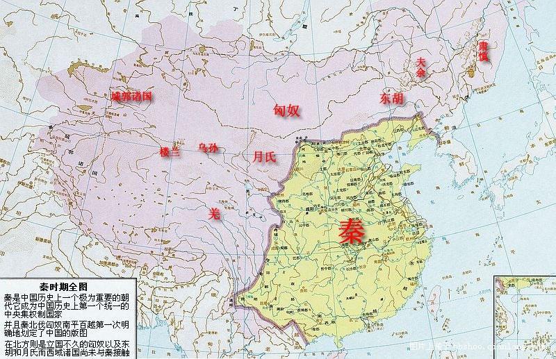 在春秋,战国和秦朝之前,完全可以肯定新疆不在中国的版图内,和田玉的